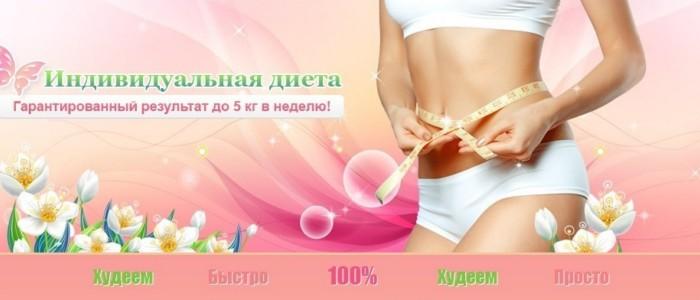 Таблетки для похудения * Какие самые эффективные и лучшие ...